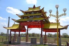 Арка в буддийском стиле на въезде в п. Комсомольский