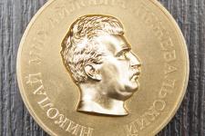 Золотая медаль им. Н.М.Пржевальского,