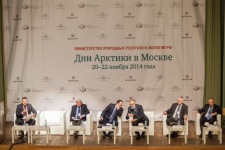 Plenary session 'The Arctic - ecological balance and development prospects'