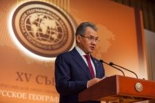 President of the Russian Geographical Society Sergei Shoigu