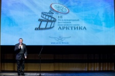 "III International Festival of Nonfiction Films ""The Arctic"""