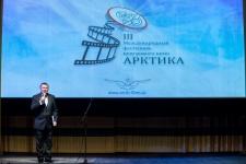 """III Международный фестиваль неигрового кино """"Арктика"""""""