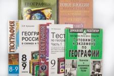 Учебно-методические материалы по географии