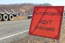Учения по тушению лесных пожаров. Фото предоставлено ФГБУ ''Земля леопарда''
