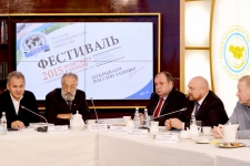 The press-conference, dedicated to the II Festival of the Russian Geographical Society