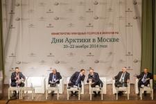 """Пленарное заседание """"Арктика-экологический баланс и перспективы развития"""""""