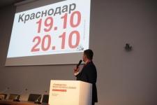 Фото с сайта форума ''Сообщество'': форумсообщество.рф