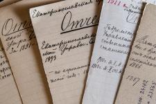 Рукописный карточный каталог Научной библиотеки РГО. Фото: Александр Филиппов