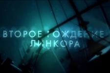 """Кадр из фильма """"Второе рождение линкора"""""""