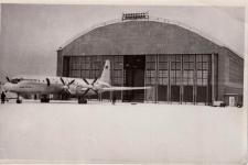 Авиационный ангар. 1967 г. Возможное помещение будущего музея. Фото из личных архивов В.Филиппова