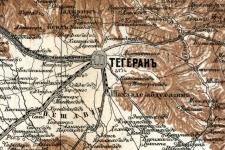Фрагмент карты Персии