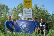 The participants of the expedition installed the temporary banner of the Russian Geographical Society at the intersection of the Arctic Circle. Photo by the participants of the expedition