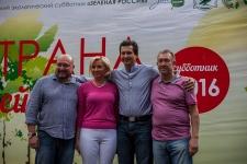 Слева направо: Дмитрий Шиллер, Марина Патяшина, Фарид Абдулганиев, Фарит Хайрутдинов