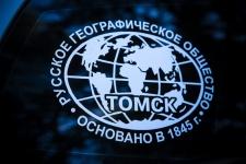 Заседание Комиссии по развитию туризма