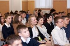 Школьники СОШ №26 на Лектории отделения РГО в РК