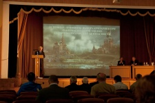 Открытие и пленарное заседание XXXV пленума геоморфологической комиссии