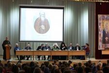 Конференция в Кадоме.