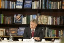 The Chairman of the Media-Council of the Russian Geographical Society Dmitry Peskov
