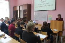 Второй Всероссийский географический диктант в Рязани