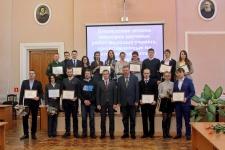 Победители областного конкурса молодых ученых. Фото: Елена Иванова