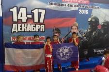 Подопечные Отделения РГО в Республике Крым - участники и победители турнира по кикбоксингу