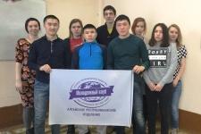 Заседание молодёжного клуба. Фото И. Савченко
