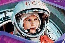 Фото с сайта roscosmos.ru