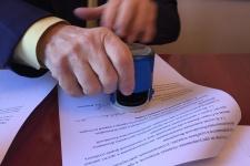 На подписании договора