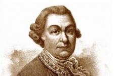 Пётр Иванович Рычков (1712-1777)