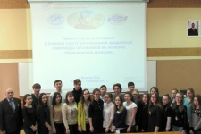 Общее фото участников. Фото Яшков Иван