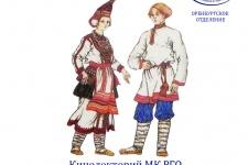Кинолекторий МК РГО «Финно-угры. Мордовия»