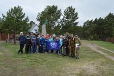 Представители Молодёжного экспедиционного центра на базе Находка.