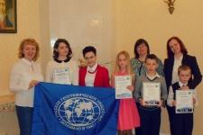 Участники конкурса экологических проектов