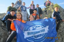 Участники Молодёжного клуба РГО.