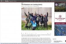 Скриншот статьи про экспедиции РГО на Аляску