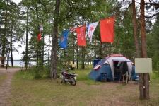 Молодежный центр на озере Святое 5 июля 2017