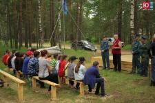 Молодежный центр на озере Святое 26 июня 2017