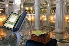 Отправляемое в хадж издание Корана это репринтная копия «Казан басмасы» – первого изданного казанскими мусульманами печатного Корана