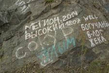 Чистые скалы – достояние Алтая