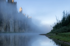 """""""Туманные замки Синей реки"""". Автор: Алексей Харитонов"""