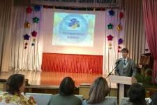 Открытие турнира. Фото Федоровской Елены