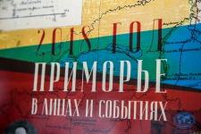 Презентация краеведческого календаря. Фото: Маргарита Кузнецова