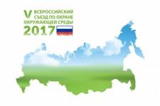 Photo from the website 39.rpn.gov.ru
