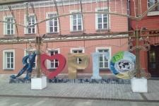 Штаб РГО. Москва