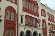 Building of the Belgrade State University