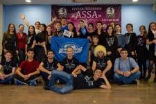 Молодежный клуб Русского географического общества в Школе лезгинки «ASSA»