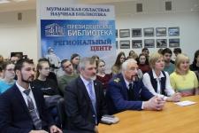 «День Арктики» прошёл при участии  Мурманского областного отделения РГО