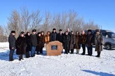 Старт акции у памятного знака «Сохраним Чаган для потомков»