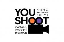 В Казани пройдет XX Кинофестиваль Юшут – 2018