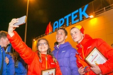 Фото с сайта artek.org